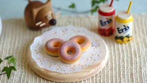 Erziのドーナツ