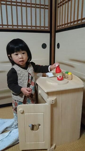 お便り紹介 藤田 さま