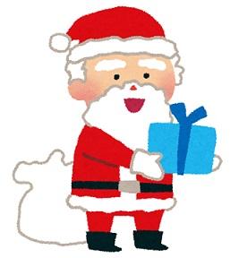christmas_santa_present
