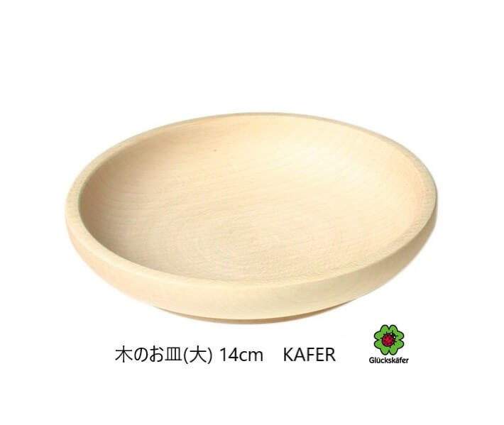 wooden_bowl